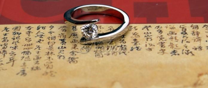 verlovingsringen